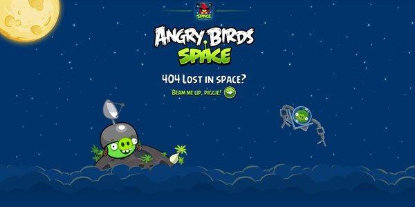space angrybirds 404页面设计欣赏