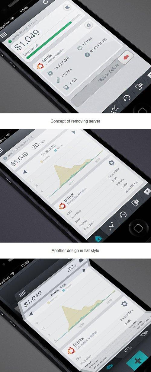 手机界面设计UI/UX-13