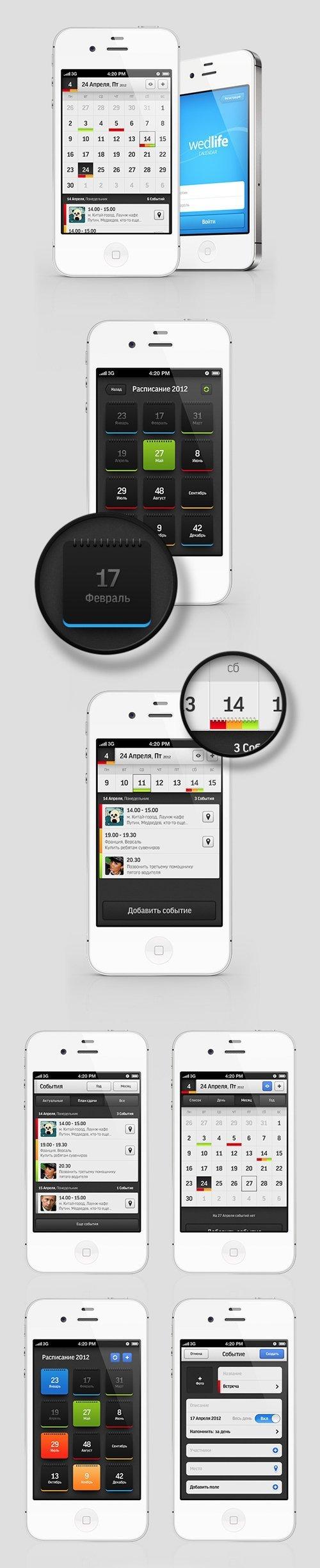 手机界面设计UI/UX-34
