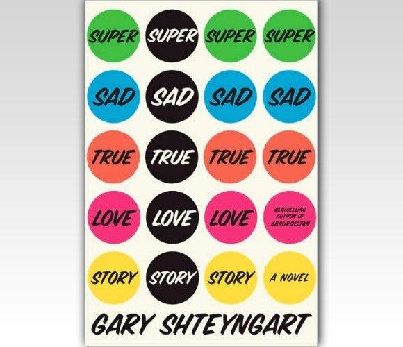 封面设计:Super Sad True Love Story