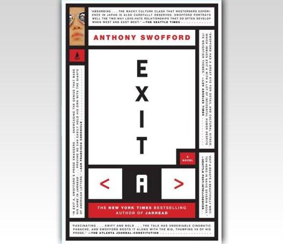 封面设计:Exit A
