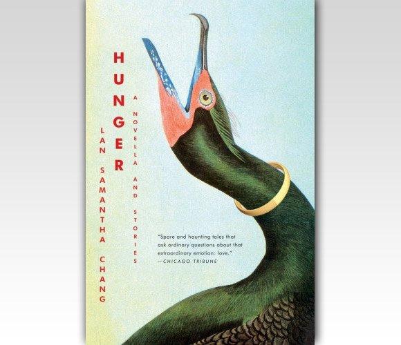 封面设计:Hunger