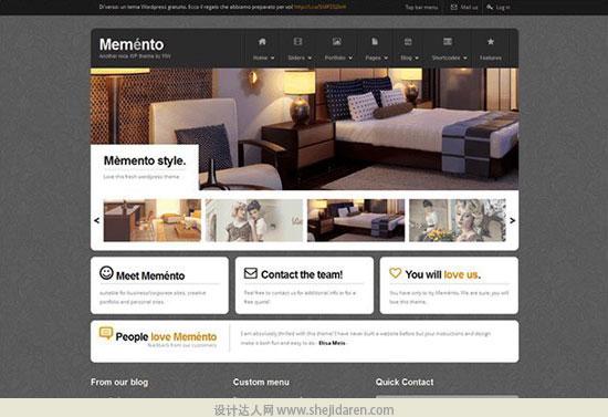 免费网站模板下载memento-portfolio-template-1