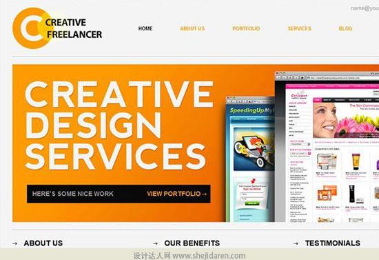 免费网站模板下载portfolio-template-3