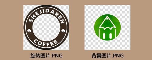 rotate-logo2