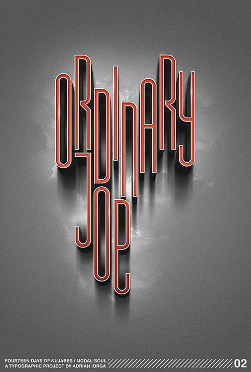 字体设计 - 25
