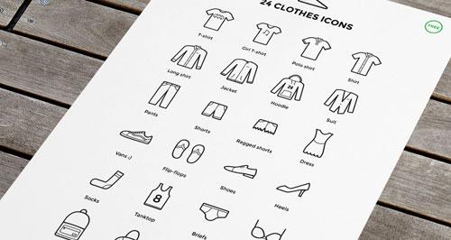 24个好看的衣服、鞋子、内衣系列图标