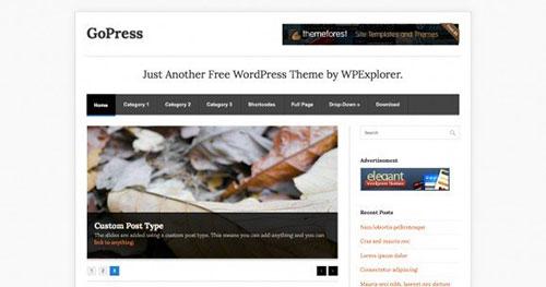 免费wordpress杂志主题GoPress