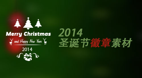 2014-christmas-vector-badges