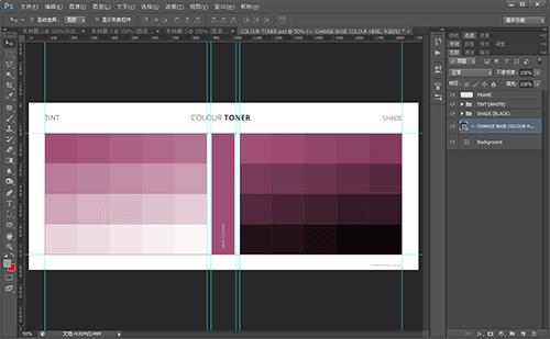 color-tone04