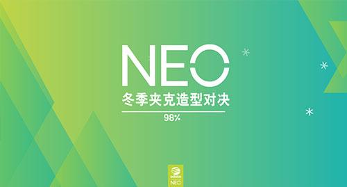 专题活动网站欣赏:zhuan-ti-wang-zhan-02