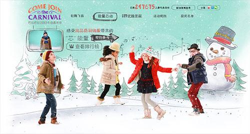 专题活动网站欣赏:zhuan-ti-wang-zhan-05