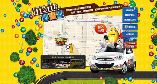 专题活动网站欣赏:zhuan-ti-wang-zhan-10