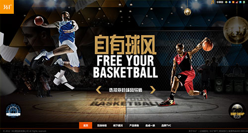 专题活动网站欣赏:zhuan-ti-wang-zhan-11
