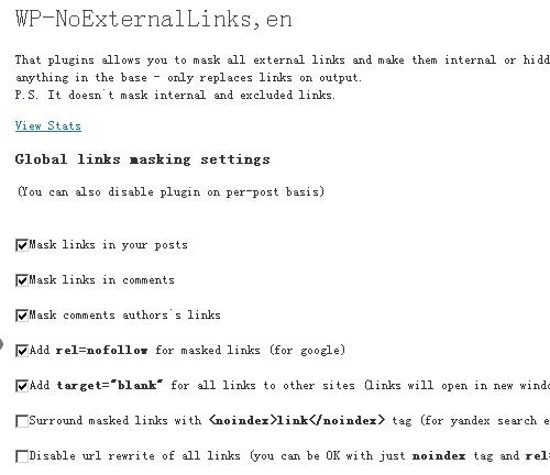 短网址跳转插件 wp-noexternallinks