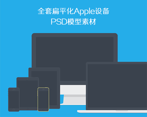 flat-apple-device-psd-01