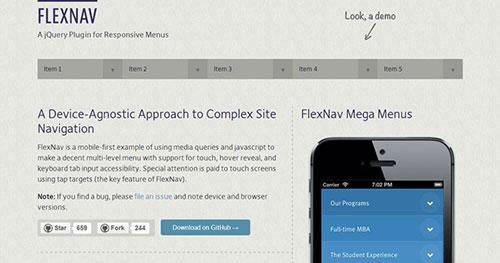手机菜单插件:FlexNav