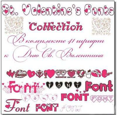 valentines-day-font-1