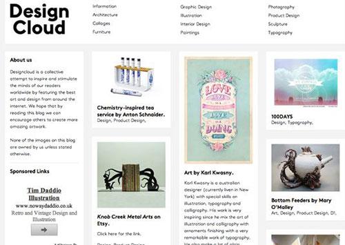设计达人 设计博客