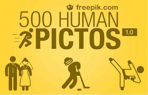 500个俏皮动作的人物图标