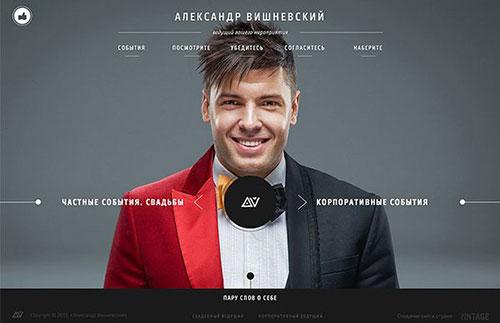 AVMC #CSS3 #网页设计