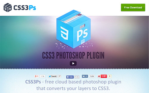 CSS3Ps Photoshop插件