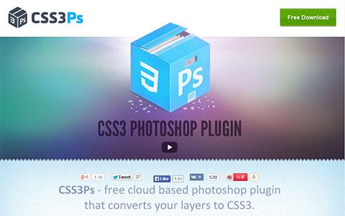 CSS3Ps Photoshop插件