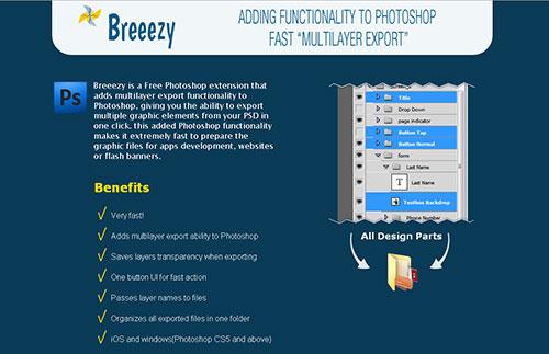 Breezy phtoshop扩展
