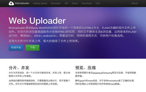 功能强大的HTML5上传组件-Web Uploader