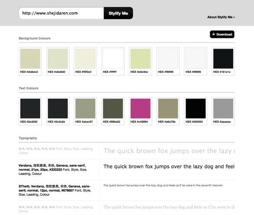 网站风格指南在线生成工具 - Stylify Me