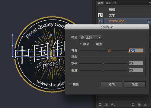 高品质复古LOGO印章徽标素材 可自定义