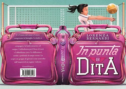 EL 1 书籍封面设计