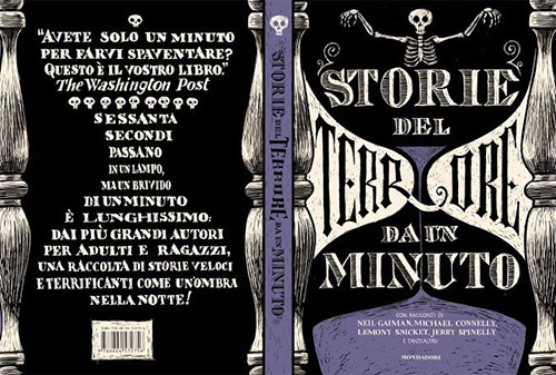 Iacopo bruno storie terrore 书籍封面设计