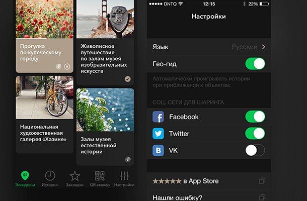 dark audio player main screen settings