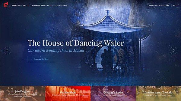网页设计欣赏:Dragone