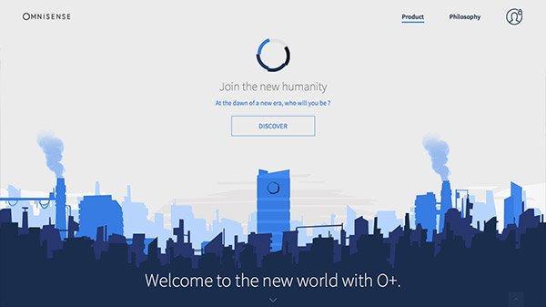 网页设计欣赏:Omnisense