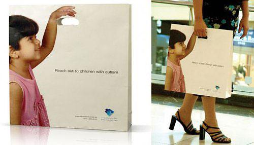 纸袋设计-07