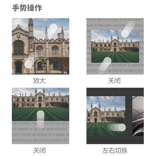 图片展示插件 PhotoSwipe