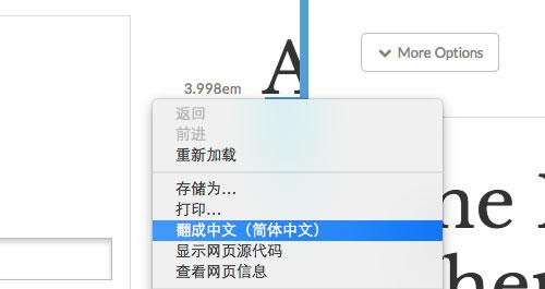 使用 type scale 来选择合适的标题、正文字体大小