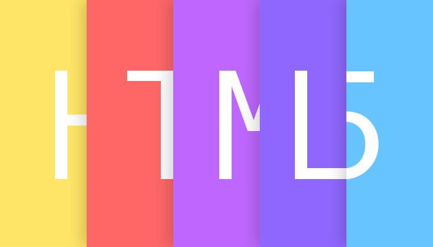 令人印象深刻的HTML5微信专题网页设计