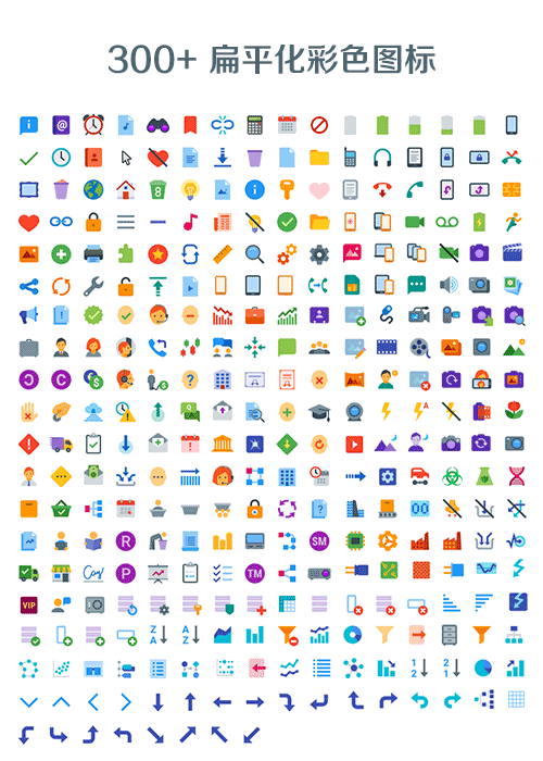 300-float-color-icons-download
