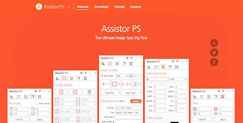 【推荐】PS辅助工具Assistor PS 标注尺寸、注释、画参考线、切图!