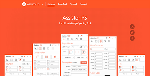 PS工具 assistor-ps