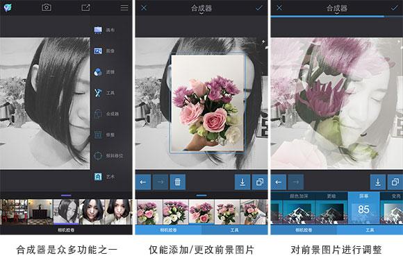 17-tu-xiang-chu-li-app-she-ji