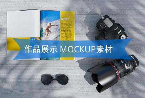 25个高质量VI、网页、名片等作品效果展示Mockup素材