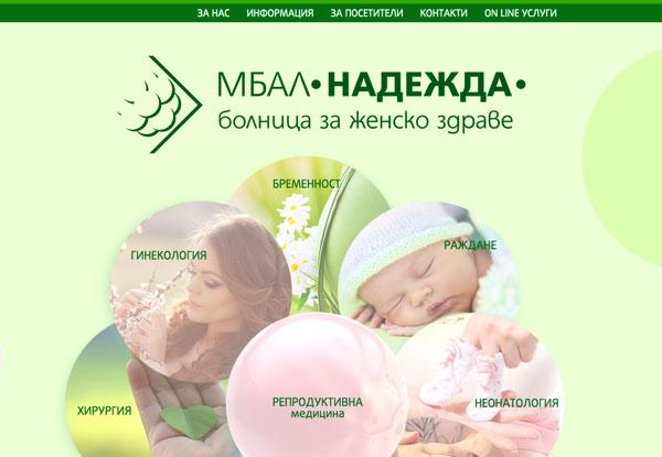 漂亮网页设计:nadezhda