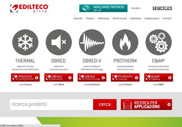 漂亮网页设计:Edilteco