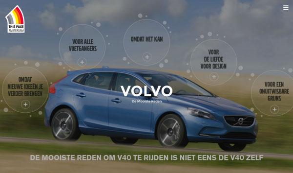 漂亮网页设计:Volvo