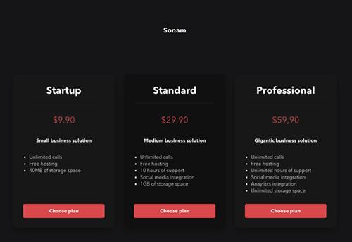 网站布局之价格表单设计灵感