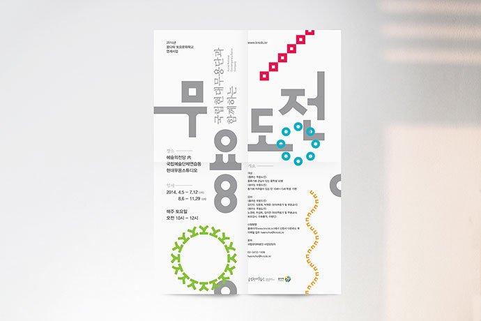 h对�.9�#�[��K��Z�nyI�_brochure by adrienn nagy  来源 charity brochure by nora kaszanyi
